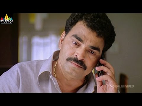 Neninthe Movie Shinde Emotional Scene | Ravi Teja, Siya | Sri Balaji Video