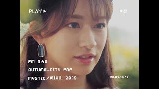 [MV] Monthly Project 2019 October Yoon JongShin - My Type (With Miyu) (Japanese Ver.)