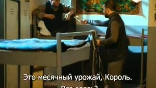 Карадай 108 серия (157). Русские субтитры