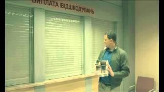 Видео реклама страховой компании PZU Украина(, 2012-01-23T15:05:02.000Z)