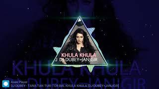 Download lagu TANA TAN TURI TOR BAAL KHULA KHULACG SONG DJ DUBEY JANJGIR MP3