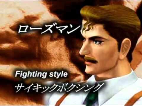 virtual hiryu no ken ps1 op