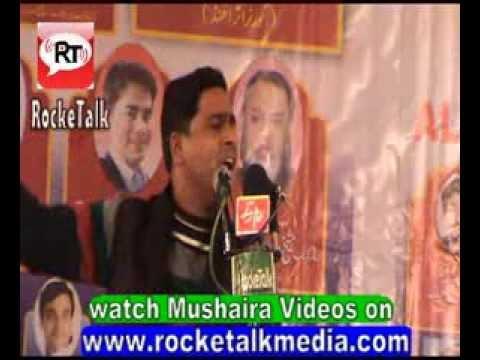 Dushman e Ishaq tu insaan nahi ho sakta Poetry by Hashim firozabadi Azamgarh Latest Mushaira