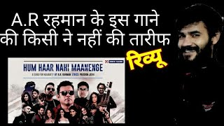 HUM HAAR NHI MANEGE SONG REACTION : REVIEW | AR.REHMAN | MIKA SINGH | MOHIT CHAUHAN | BC