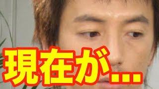 【衝撃】保阪尚希の現在がやばいwww「ご飯食べても栄養ないでしょ」 保阪尚希 動画 13