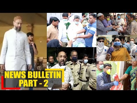 NEWS BULLETIN |1st April 2020 | PART - 2 | BBN NEWS