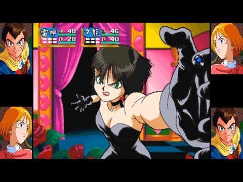Tengai Makyou: The Apocalypse IV [天外魔境 第四の黙示録] Game Sample - Sega Saturn