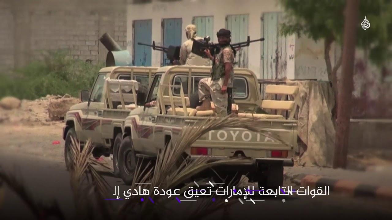 الجزيرة:الإمارات في اليمن.. التقسيم طريق السيطرة