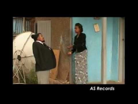 (BALE and Mestu) Ethiopian comady thumbnail
