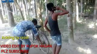 Bangladesh new funny village boys,
