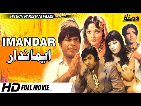 IMANDAR (FULL MOVIE) - RANGEELA, MUNAWAR...