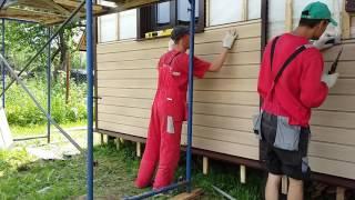 КАК Правильно отделать фасад дома  Сайдингом Vox за 25 минут Московская область