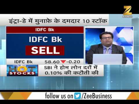 Sell Reliance def, hold P&G Healthcare and buy Sundaram Finance, says experts