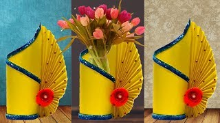 How to Make A Flower Vase At Home | Diy Art and Crafts | Simple Paper Craft | Kagojer Fuldani Banano