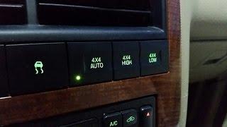 4x4 Auto Delete and Modification - 2010 Ford Explorer