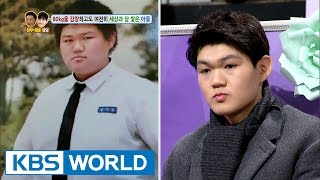 My son lost 80kg in 21 months [Hello Counselor / 2017.02.27]