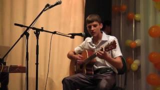 Ноты обучение на гитаре все ребята говорят перебой.