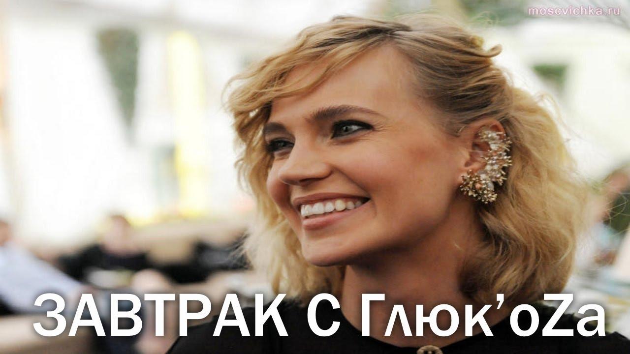 Victoria Yakubovskaya Nude Photos 31