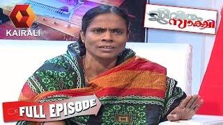 Jeevitham Sakshi 19/12/16 Actress Urvashi