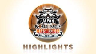FIMBA WORLD LEAGUE MATSUE 2018   April 22   Highlights thumbnail