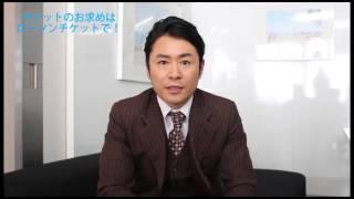仮面ティーチャー ミュージカル SILVER MASK 原作 藤沢とおる 脚本 三井...