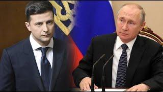 Унижение Украины│Зеленский просит встречи с Путиным│Обсуждение последних событий с экспертами