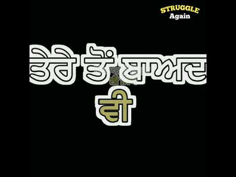 Cheta tera song status video download