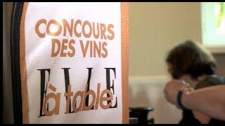 Concours des vins Elle à Table 2017