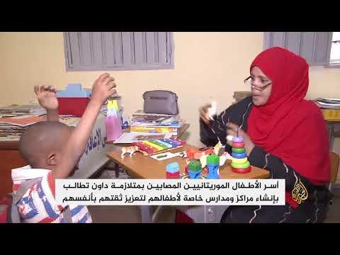 موريتانيون يتكتمون على إصابة أبنائهم بمتلازمة داون  - نشر قبل 1 ساعة