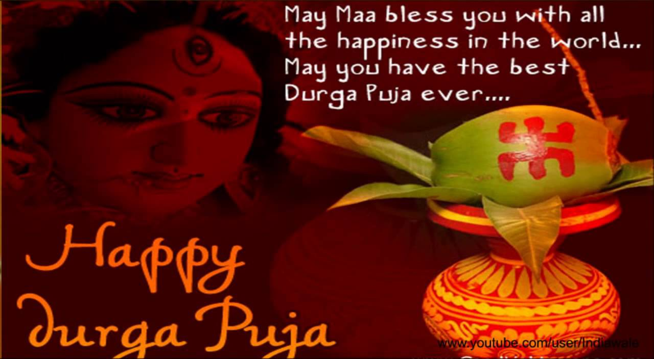 Happy durga puja 2015 sms greetings wishes wallpapers whatsapp happy durga puja 2015 sms greetings wishes wallpapers whatsapp video message m4hsunfo