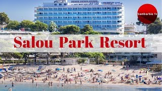 Відпочинок в Іспанії. Огляд готелю Salou Park Resort 4* (Коста Дорада)