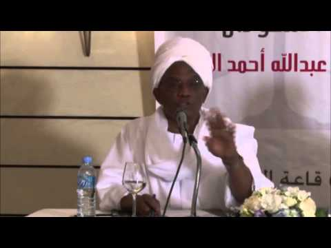 """Islam and the Secular State: The Case of Sudan"" (In Arabic)"