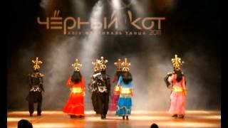 Черный кот-2011. Бит стрит. Фолк. Восточный танец