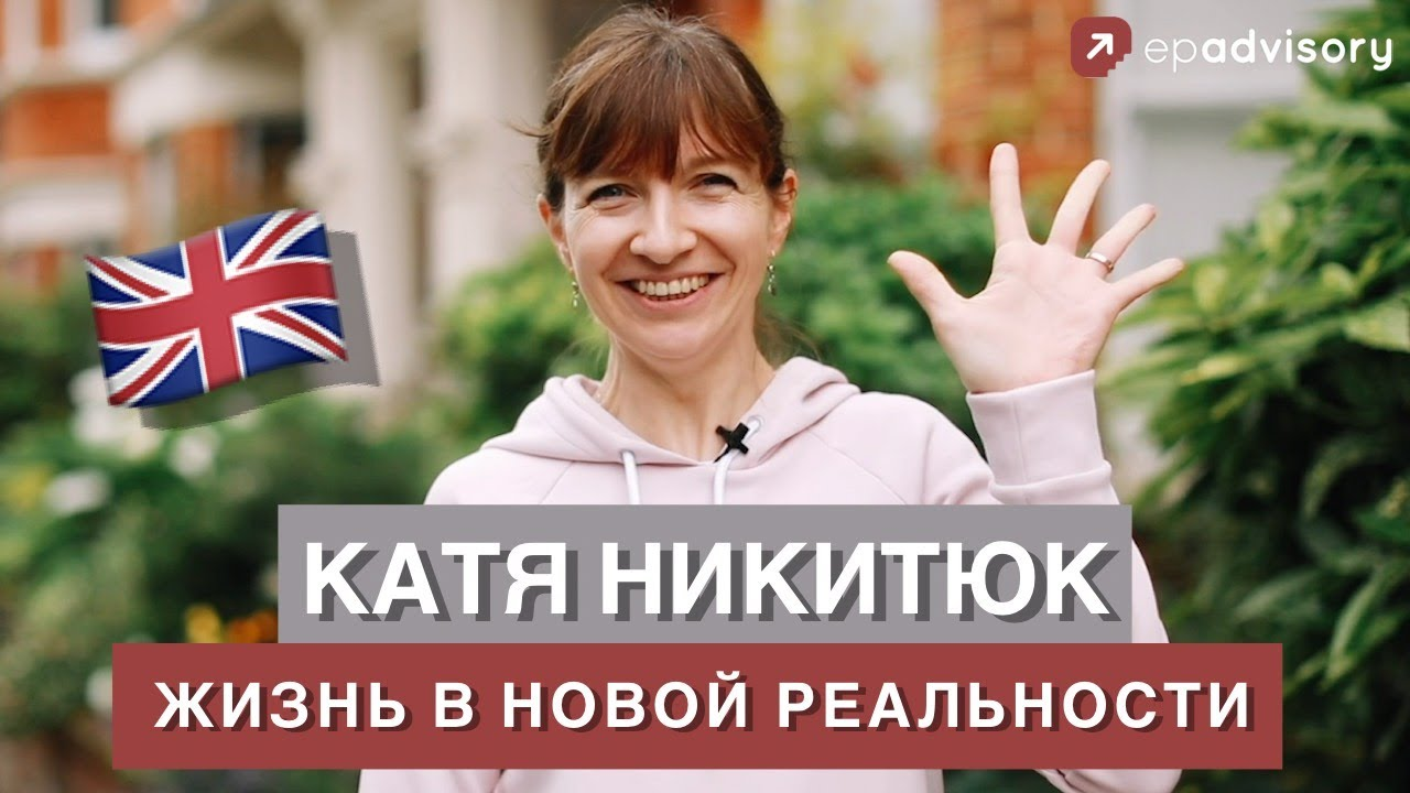 Катя Никитюк: чем занять себя и детей на карантине