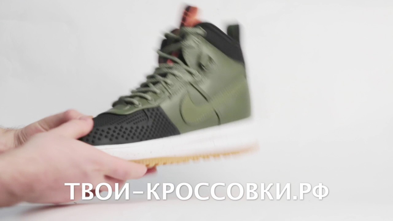 Nike Air Force 1 Duckboot (AF1) - onfoot - YouTube