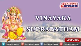 Vinayaka Suprabatham - Ganesha Suprabatham