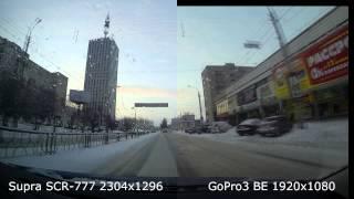 GOpro Vs Supra SCR-777 в режиме видеорегистратора
