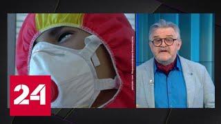 защита от коронавируса: поможет ли противогаз - Россия 24