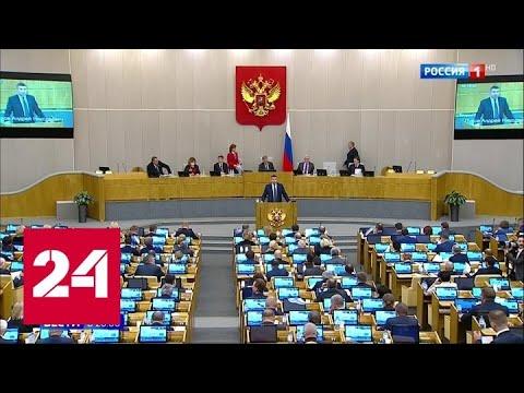 На злостных нарушителей карантина заведут уголовные дела - Россия 24