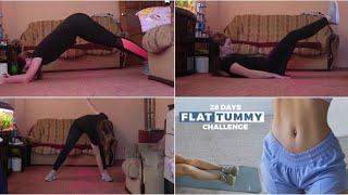 ХУДЕЮ С CHLOE TING Flat Tummy Challenge Chloe Ting 12 14 ДЕНЬ МОЙ ВЕС