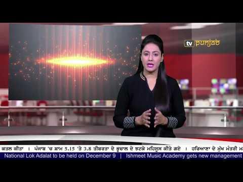 Punjabi NEWS  30 November 2017  TV Punjab