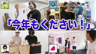【後編】大物クリエイターからもらったものだけで無人島生活!!!