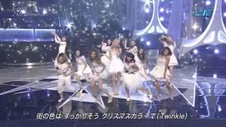 ミスタースノーマン E Girls