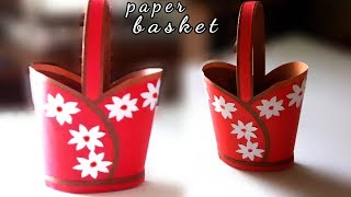 simple paper basket craft / handmade paper basket easy / paper craft