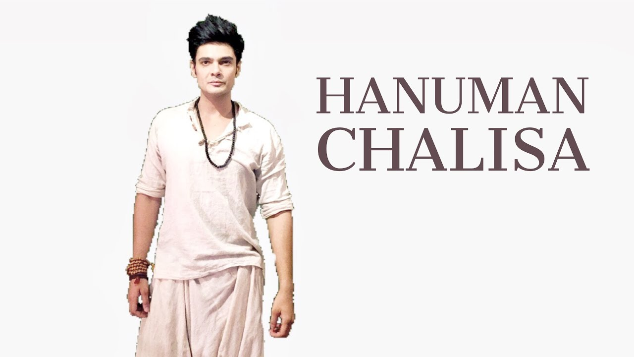 Hanuman Chalisa //Hear this everyday for strength  by Paras Tomar
