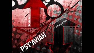 Human Garbage -  Psy Aviah