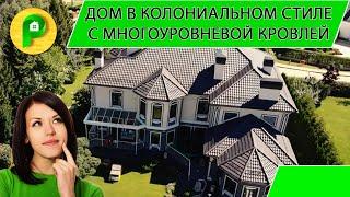 Строительство дома на два этажа, Английский стиль, крыша -  натуральная черепица | РЕМСТРОЙСЕРВИС