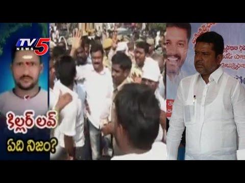 Dalit Man Madhukar's Death Turns Mysterious | Manthani | TV5 News
