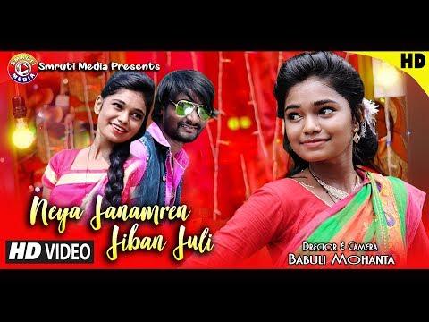 New Ho Video 2019 Neya Janamren Jiban Juli