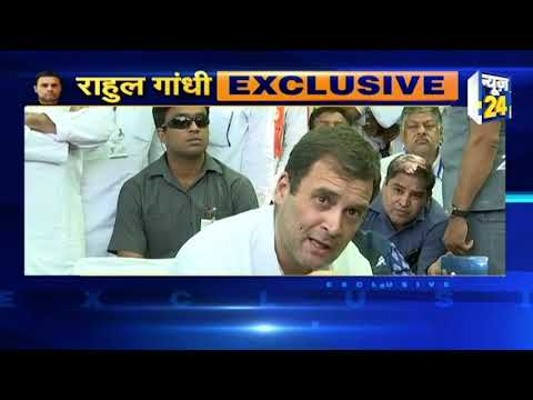 Congress President Rahul Gandhi's interview to News 24